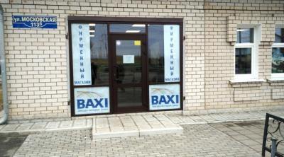 В городе Переславль-Залесский открылся фирменный магазин BAXI